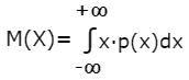 Математическое ожидание непрерывной случайной величины формула