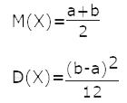 формулы математического ожидания и дисперсии