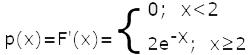 пример плотность распределения
