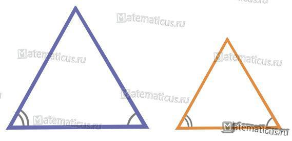 Признак подобия треугольника по двум углам