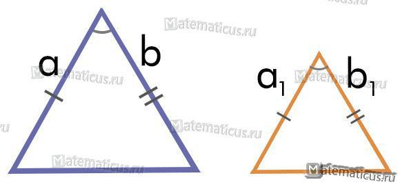 Признаки подобия треугольника по двум сторонам и углу