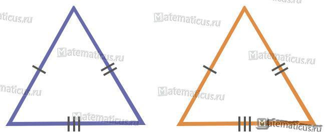 Признаки равенства треугольника по трем сторонам