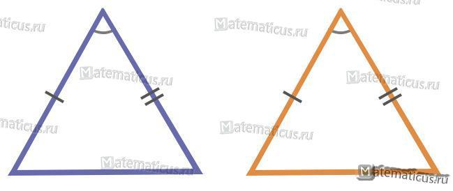 Признаки равенства треугольника по двум сторонам и углу