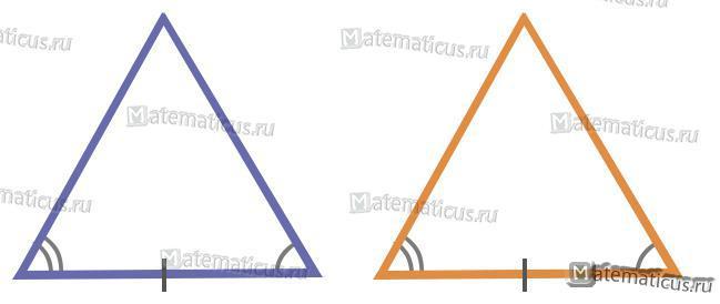 Признаки равенства треугольника по одной стороне и двум углам