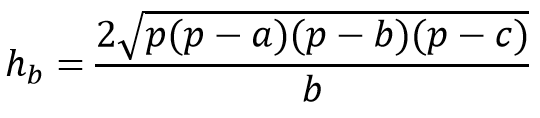 высота формула