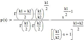 Плотность распределения фишера формула