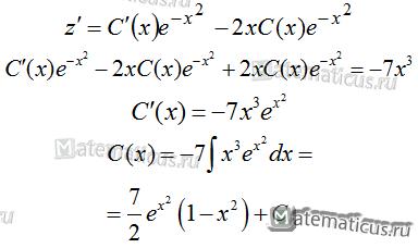 Пример с рещением дифференциального уравнения Бернулли