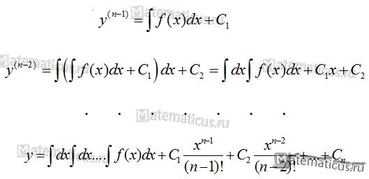 формула понижения порядка