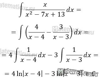 Решение интеграла