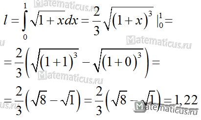 длина дуги кривой решение
