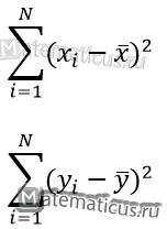 формула дисперсий