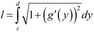 формула длина дуги через интеграл
