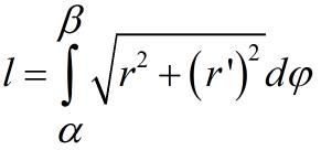 формула длина дуги в полярных координатах