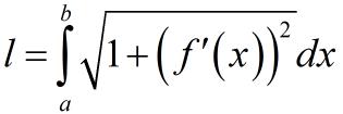 формула длина дуги