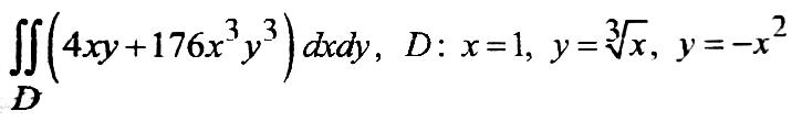 Пример с двойным интегралом