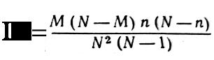 Формула дисперсия