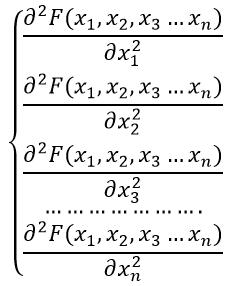 частные производные второго порядка формула