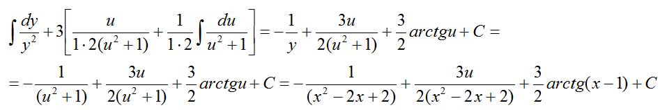 пример интегрирование простой дроби четвертого типа