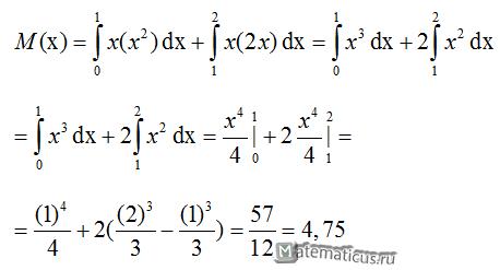 Пример с решением непрерывной случайной величины