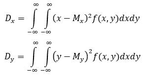 дисперсия двух случайных величин для непрерывной случайной величины формула