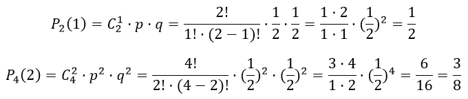Задачи формула бернулли с решениями решение задачи о шахматной доске и зернах