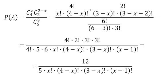 формула для расчета закона распределения ДСВ