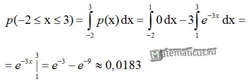 пример решения плотности распределения