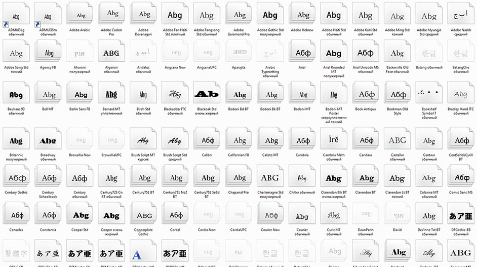 шрифты word windows
