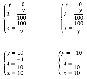 Решение системы уравнений