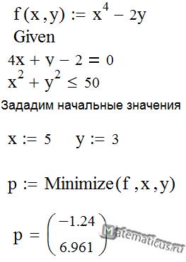 Решение задачи в Mathcad