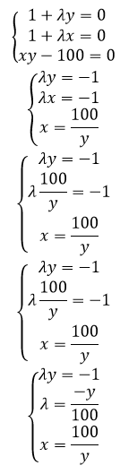 Система уравнений решение