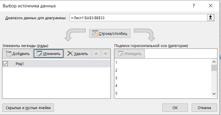 Выбор данных Excel