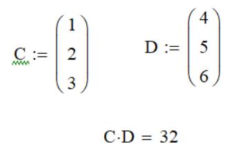 Скалярное произведение Mathcad