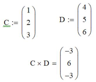 Векторное произведение mathcad