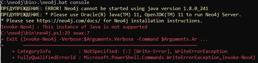 Please use Oracle(R) Java(TM) 11, OpenJDK(TM) 11 to run Neo4j Server