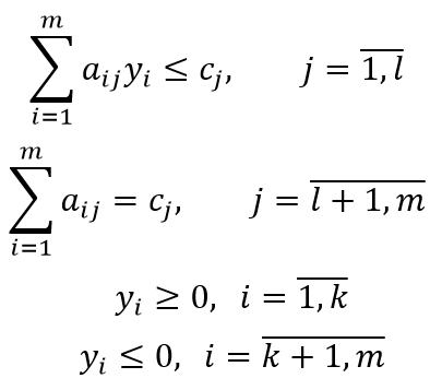 условие обратной задачи линейного программирования