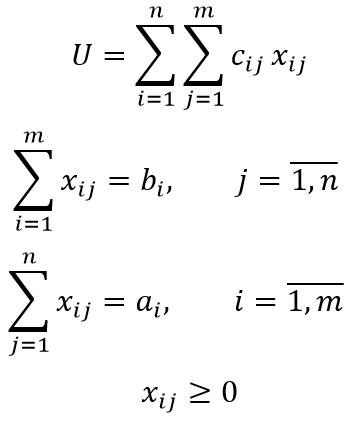 условие задачи по критерию стоимости