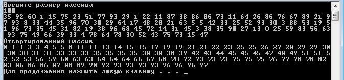 Алгоритмы сортировки на C++ Пузырьковая сортировка