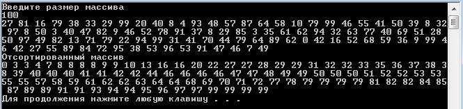 C++ Пирамидальная сортировка