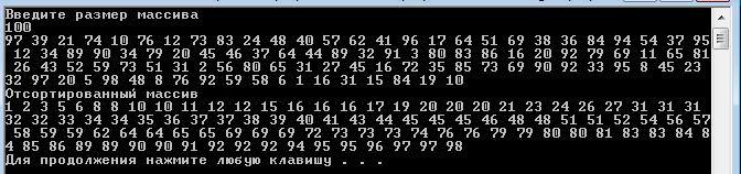 C++ Сортировка Шелла