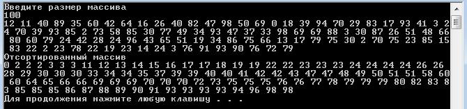 C++ гномья сортировка