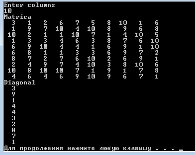 Динамический массив на C++