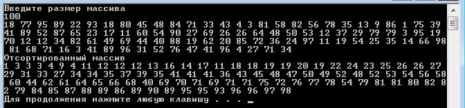 С++ Алгоритм быстрой сортировки рекурсия