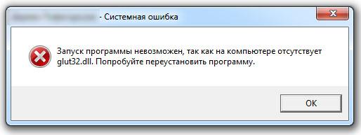 Запуск программы невозможен, так как на компьюторе отсутствует glut32.dll