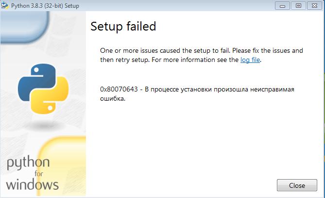 setup failed 0x80070643