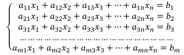система линейных алгебраических уравнений
