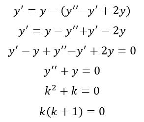 уравнение системы