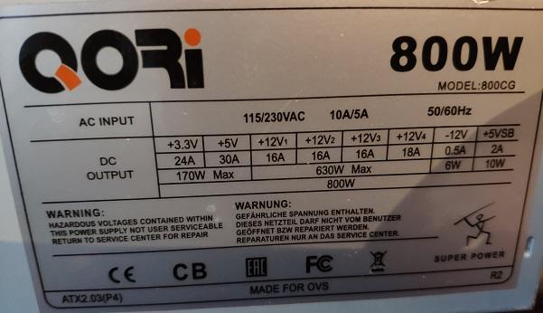 характеристики qori 800cg 800w