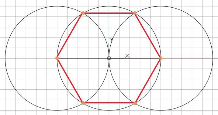 три окружности и шестиугольник