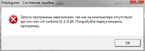 На компьютере отсутствует api-ms-win-crt-runtime-ll-l-0 ошибка